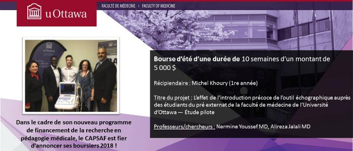 Bourse CAPSAF de Michel Khoury