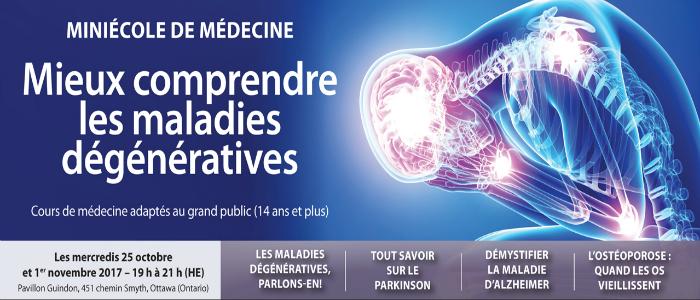 Affiche de la Miniécole de l'automne 2017 sur les maladies dégénératives
