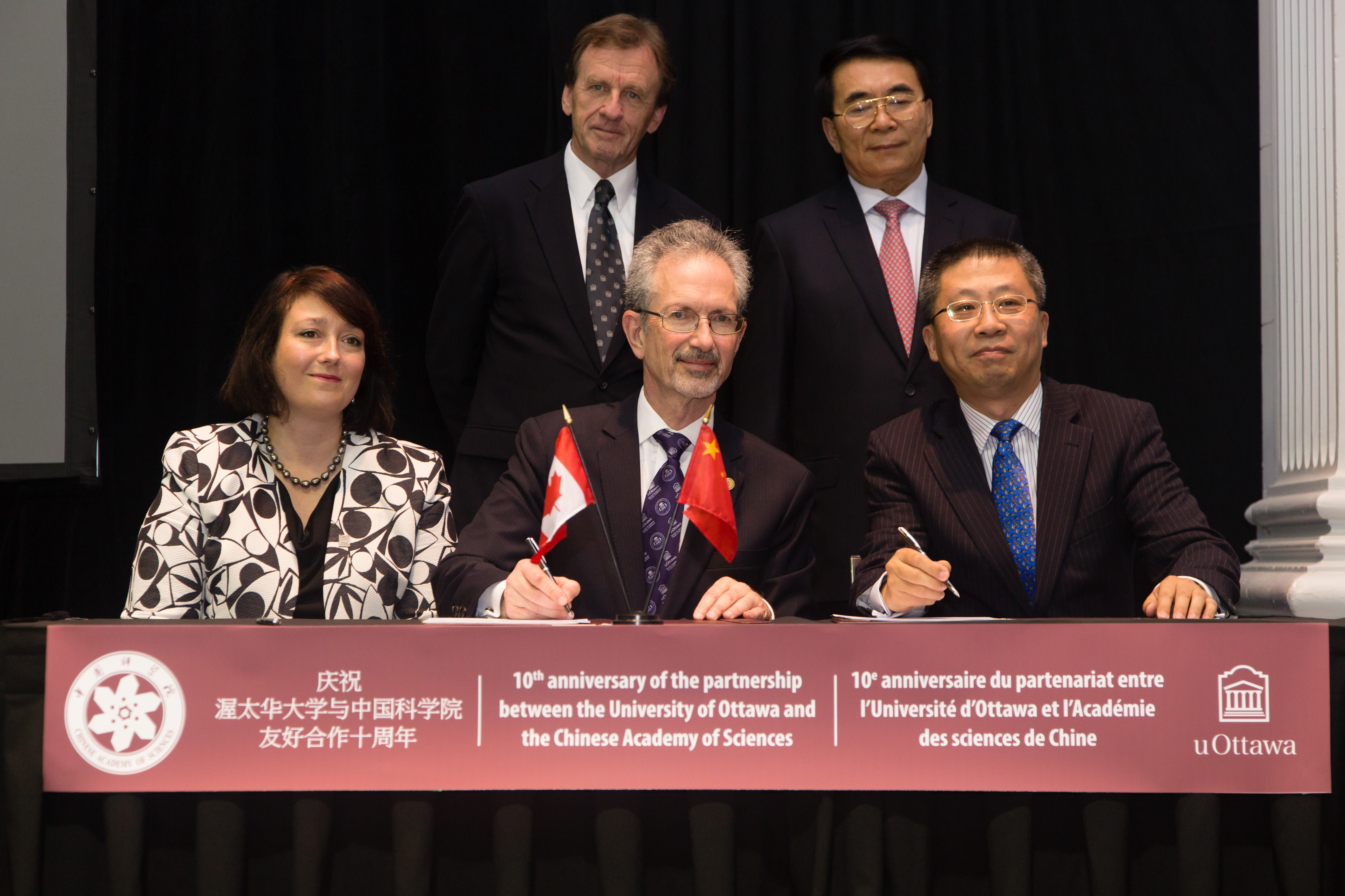 Signing of agreement between uOttawa and Shanghai Institute of Materia Medica