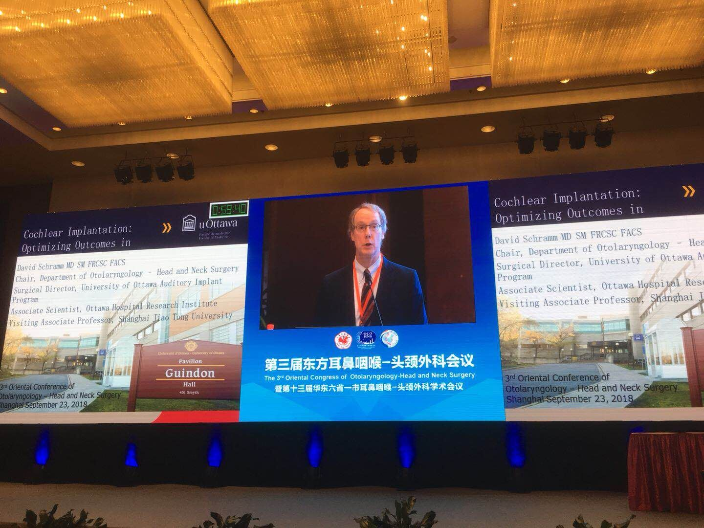Dr. Schramm at 3rd Oriental Congress of Otolaryngology – Head & Neck Surgery in Shanghai