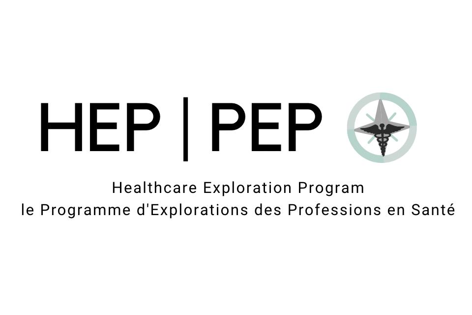 Healthcare Exploration Program