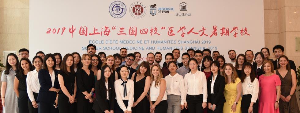 MHIP2019 in Shanghai