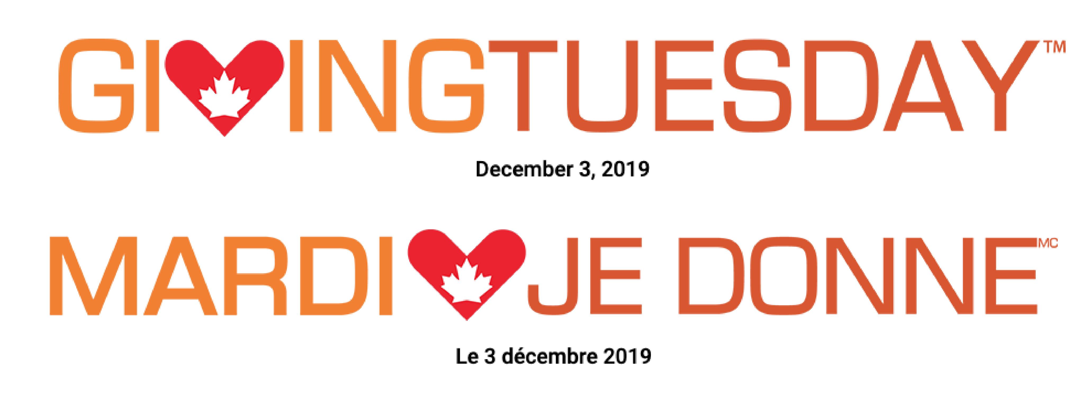 """Un panneau avec le texte """"Mardi je donne"""" en anglais et en français, et l'image d'un coeur"""